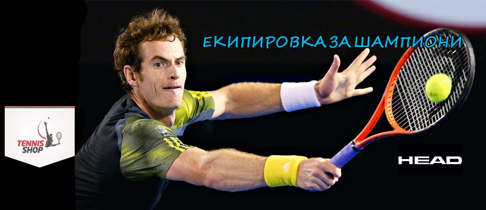 Andy Murray за HEAD
