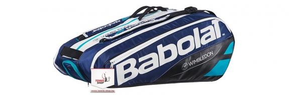 Babolat Pure Wimbledon RH12 (2017 г.) Термобег за тенис