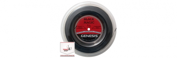 Genesis Black Magic 200 m. Тенис кордаж